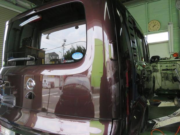 ブレーキライニング交換・キューブ(YZ11) (2).JPG
